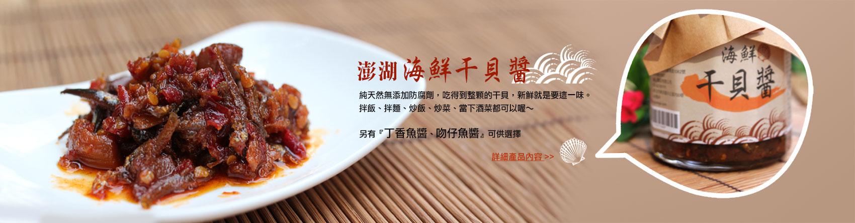 seafood-sauces_1700